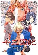 Vol2 Japanese dvd