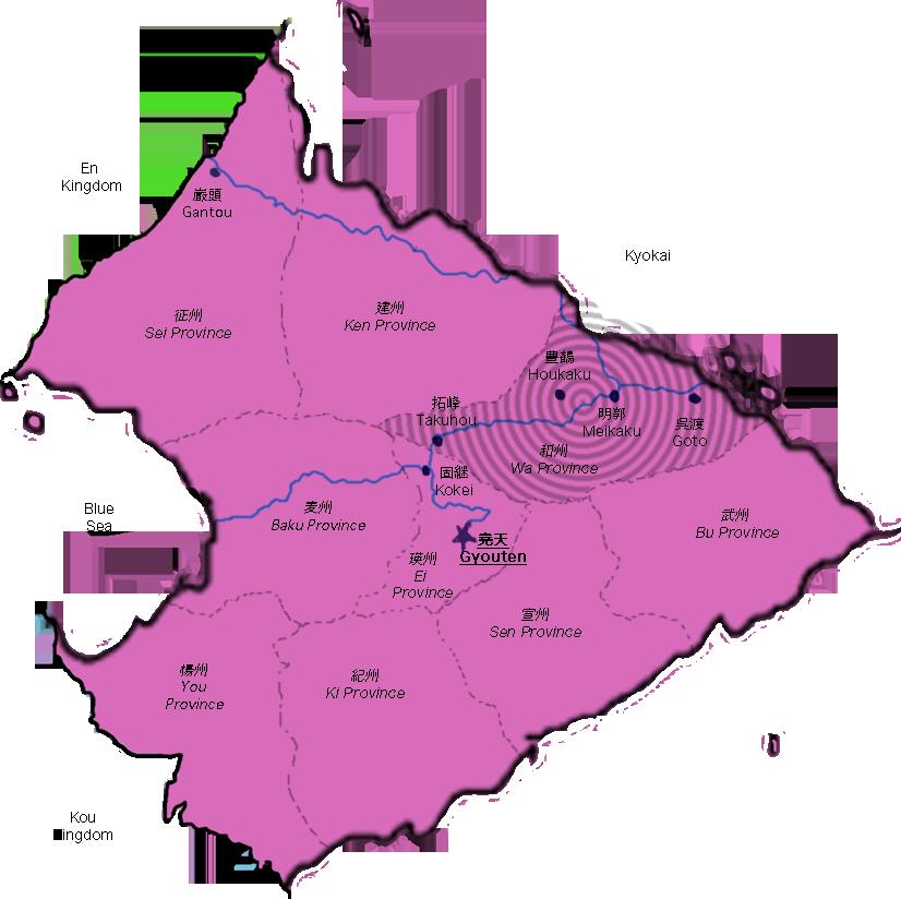 Wa Province