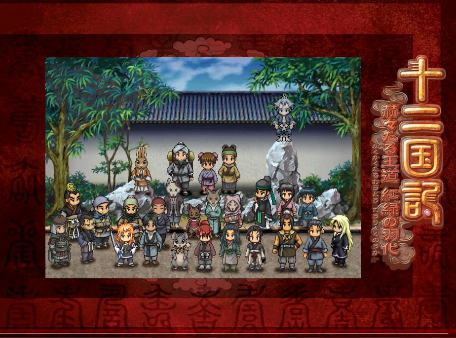 Sprites from game.png