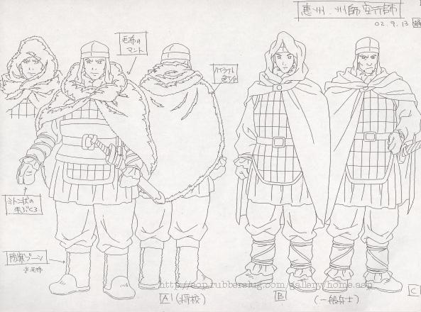 Men in armor.png