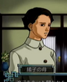 Youko's mother from game