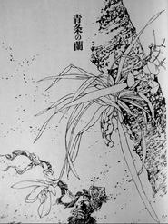 Shinchosha edition artwork Hisho 4