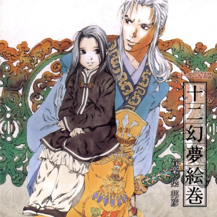 Taiki and Tai-Ou.png