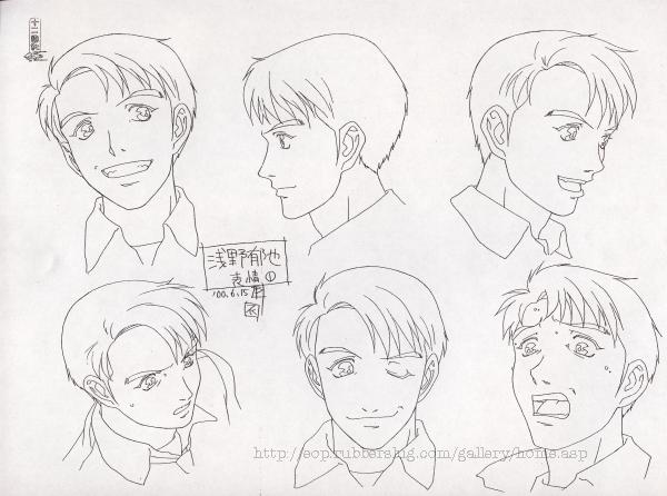 Asano faces.png