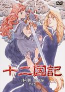 Vol1 Japanese dvd