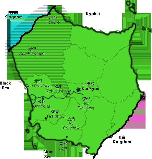 Kou Province