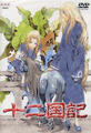 Vol3 Japanese dvd2