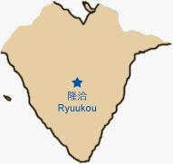 Ryuukou