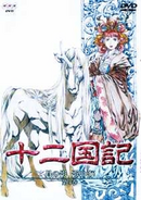 Vol Japanese dvd 5