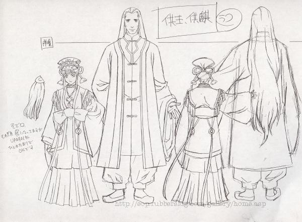 Kyou ruler kirin comparison.png