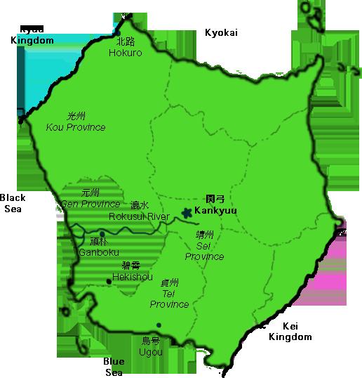 Gen Province
