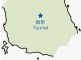 Yuunei