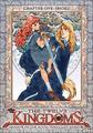 Chapter1 Shoku Cover