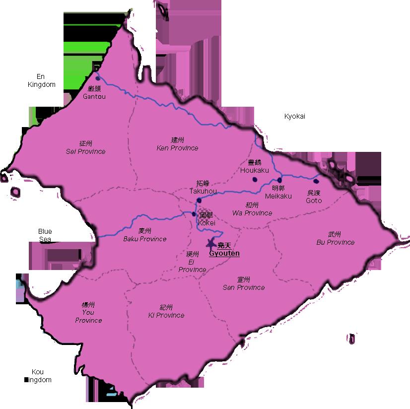 Hokui (Kei)