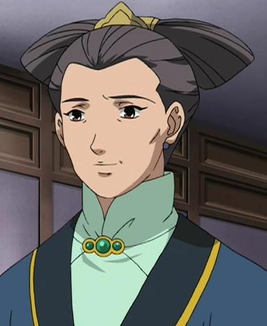 Gyokuyo (maid)