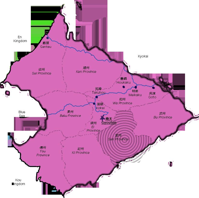 Sen Province