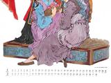 Juuni Kokki 2005 Calendar