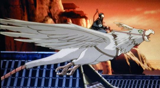 Horned bird kijyuu.png
