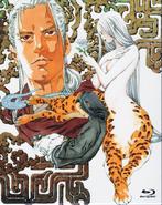 Juuni Kokuki 2– Blu-rayBOX