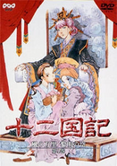 Vol Japanese dvd 3