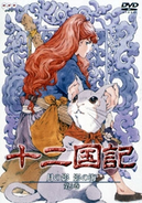 Vol3 Japanese dvd