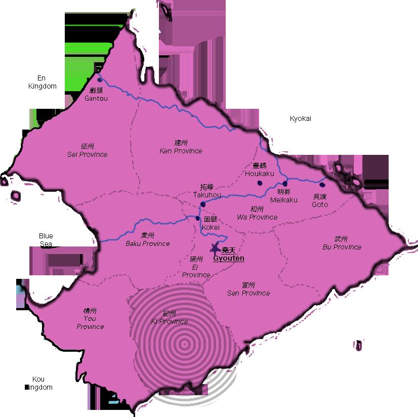 Ki Province (Kei)