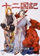 Vol Japanese dvd 6