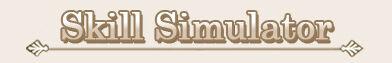 Skill Simulator.jpg