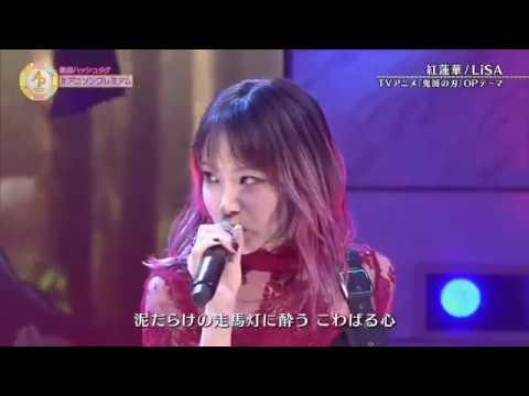Kimetsu no Yaiba OP Live「Gurenge」LiSA
