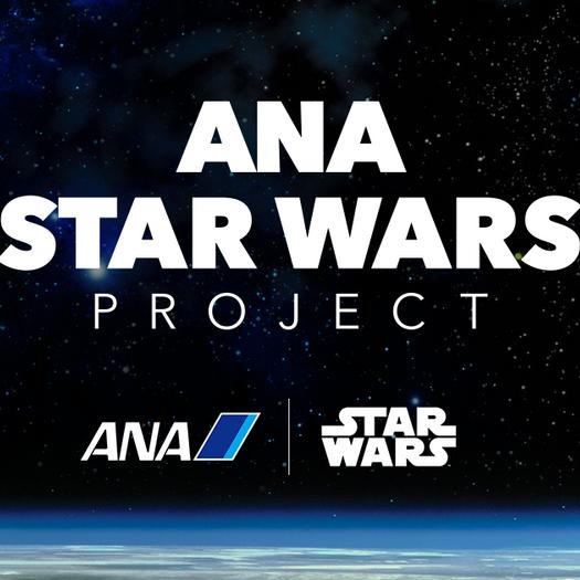 ANA STAR WARS™ PROJECT