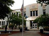 Старшая школа Либерти