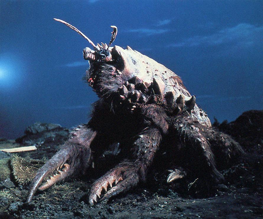 Adivina el Kaiju #3