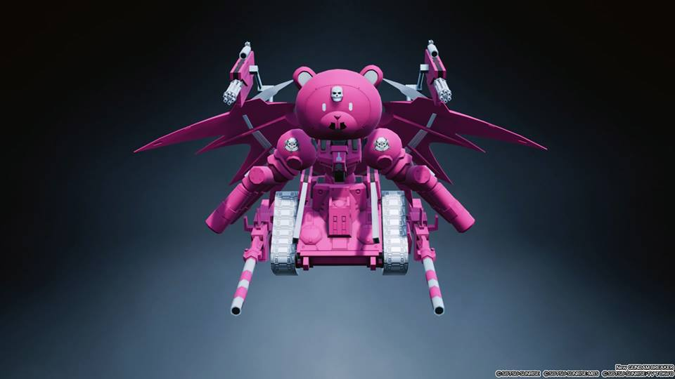 I call it Bearbatos!.........or pink fury can't decide lol