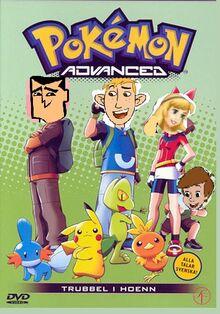Pokemon Advanced Generataiton 1701 movies style.jpg