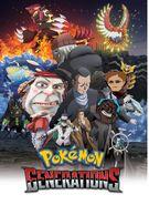 Pokémon-Generations-Poster 1701Movies style