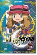 Sailor serena Movie 2nd