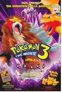 Pokemon-three-the-movie-poster 1701movies