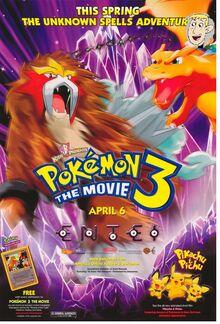 Pokemon-three-the-movie-poster 1701movies.jpg