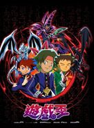 Yu-gi-oh-duel-monsters-1701movies