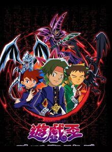 Yu-gi-oh-duel-monsters-1701movies.jpg