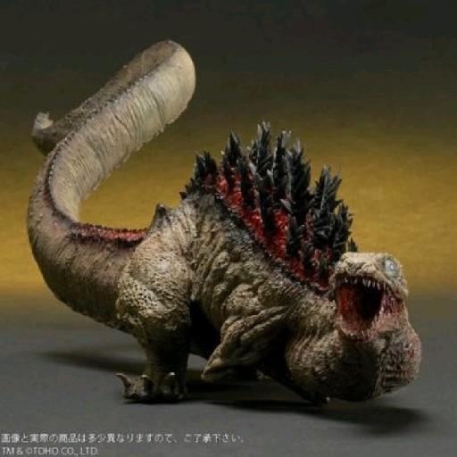 Godzilla2099's avatar