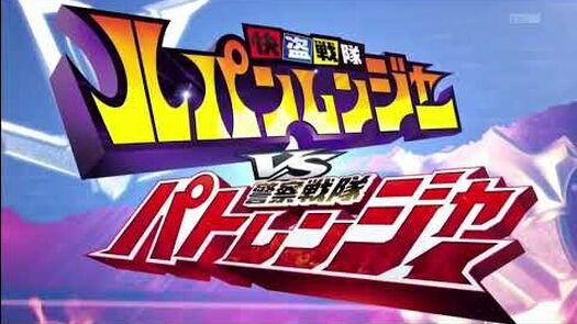 Kaito Sentai Lupinranger VS Keisatsu Sentai Patranger - Opening