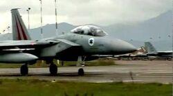 McDonnell_Douglas_F-15_Eagle-0