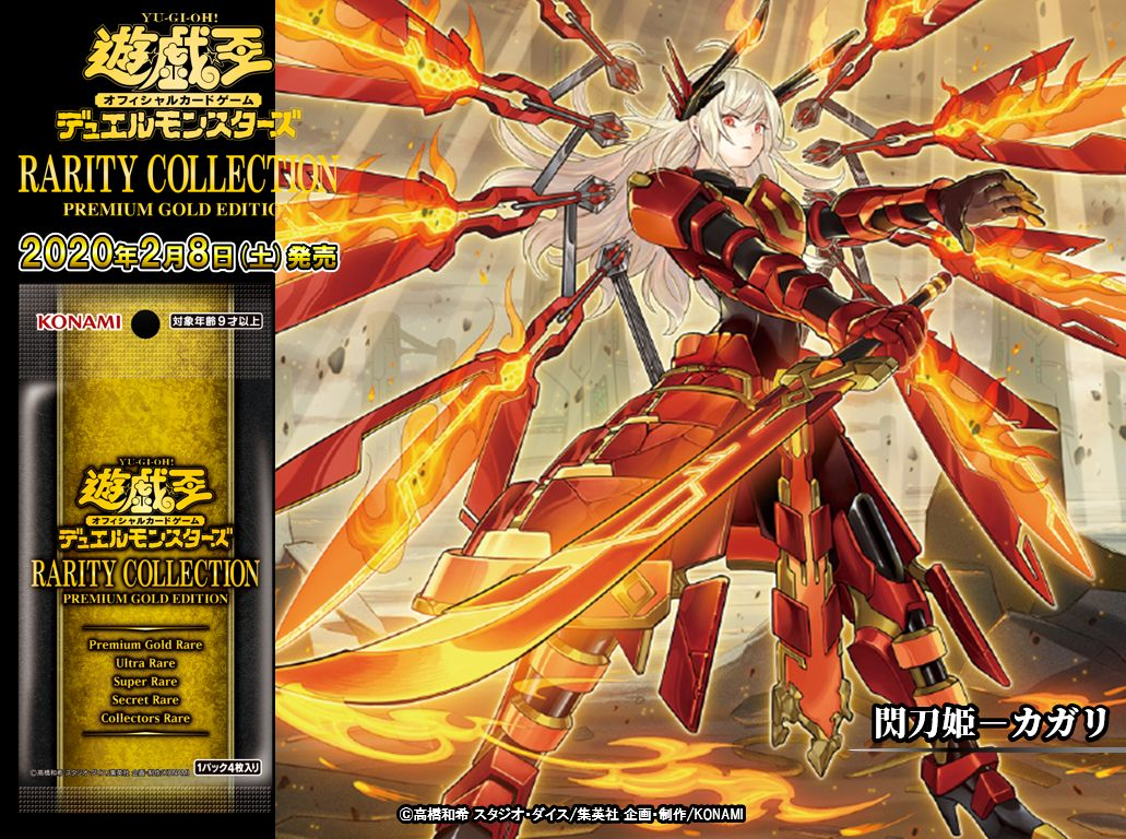 Ocg Sky Striker Ace Kagari Alternate Art Fandom