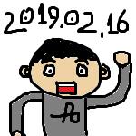 DoCheonGong