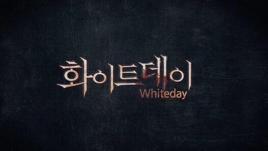 화이트데이: 학교라는 이름의 미궁, 4번째 히로인 '유지민'의 성우 이지현을 만나다.