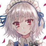 WeebishlyDone/Draft