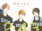 2.43: Seiin Kōkō Danshi Volley-bu Second Season