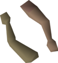 Arms detail.png