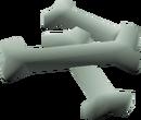 Marinated j' bones (normal) detail.png